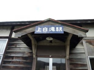 https://skverweb.ru/wp-content/uploads/2017/11/This-Defunct-Railway-Station-In-Japan-Caters-To-Only-One-Person-2-e1509507460551.jpg